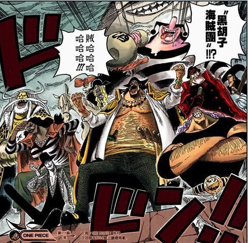 海賊王你肯定想不到紅髮香克斯有多強大的實力,真正強者實戰錄 - 每日頭條