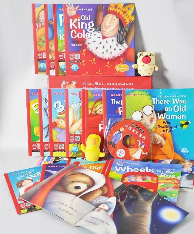周二優選:《語感啟蒙歡樂英文童謠》,幫孩子建立英文好感度的好繪本 - 每日頭條