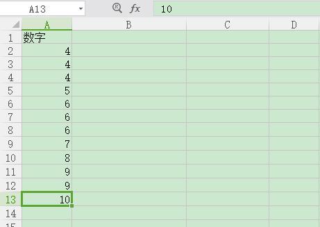 Excel如何統計一列中是否有3個連續相同數字出現 - 每日頭條