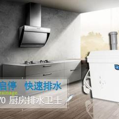 Kitchen Pantries Dcs 地下室卫生间 厨房 茶水间应该如何排水 每日头条 目前市面的swh170这款污水提升器适用于厨房和茶水间 Swh170德国进口 10l有效容积pp箱体 水泵控制部分连接在箱盖上 维护方便 并且带有洗衣机专用管接头和消除异味