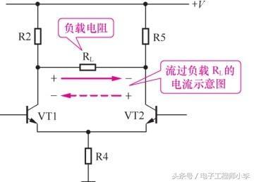 差分放大器直流電路和交流電路識圖方法 - 每日頭條