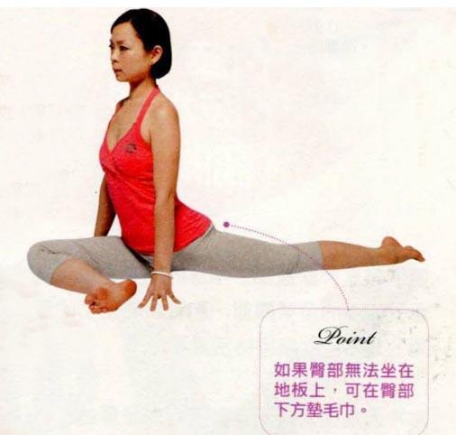 緩解腰痛的扭轉式拉筋動作 - 每日頭條