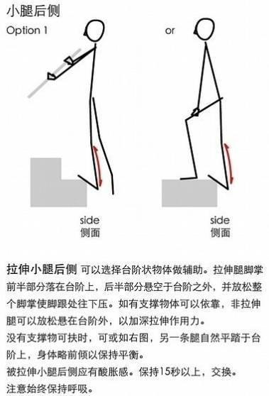 跑步後為什麼要拉筋?5個動作讓你輕鬆無傷 - 每日頭條