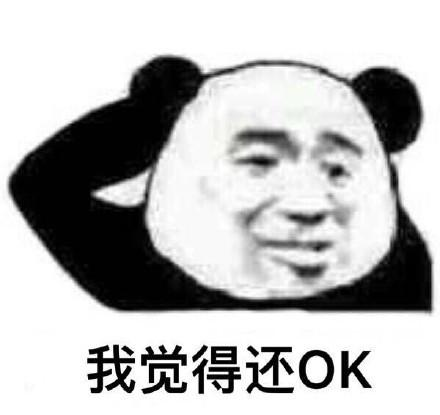 《中國有嘻哈》我覺得還可以是什麼梗?我覺得還可以表情包 - 每日頭條