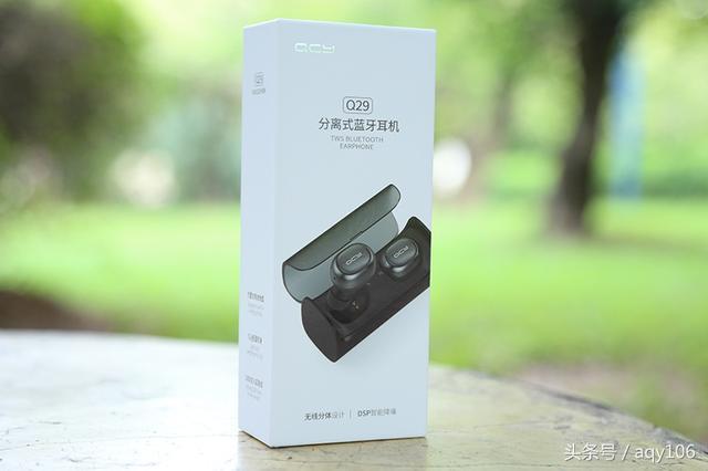 僅售179的QCY新品分體藍牙耳機Q29值得入手麼? - 每日頭條