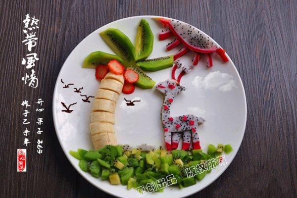熱帶風情水果創意拼盤的做法步驟 - 每日頭條