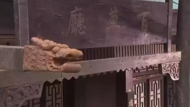北京同仁堂歷史上出了什麼牛人? - 每日頭條