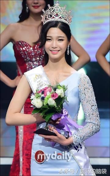 韓國小姐大賽冠軍徐才媛 - 每日頭條