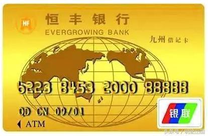 日本留學:赴日留學可以帶什麼銀行卡過去 - 每日頭條