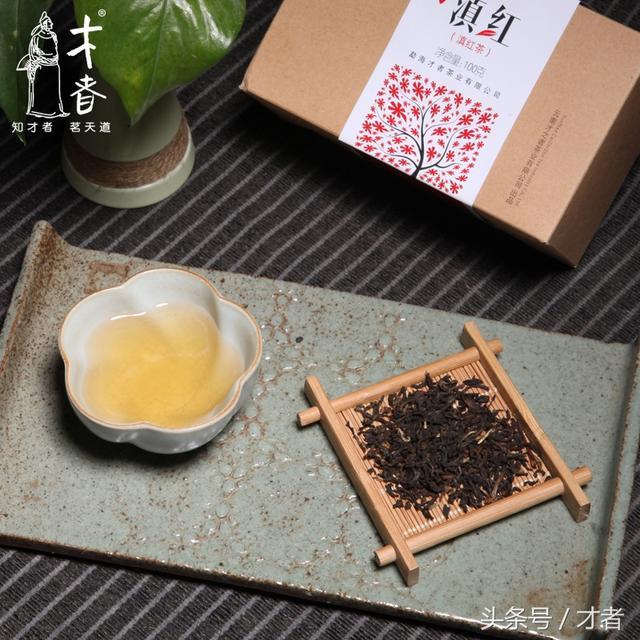 來自雲南產區的兩大茶類:滇紅茶和普洱茶區別 - 每日頭條