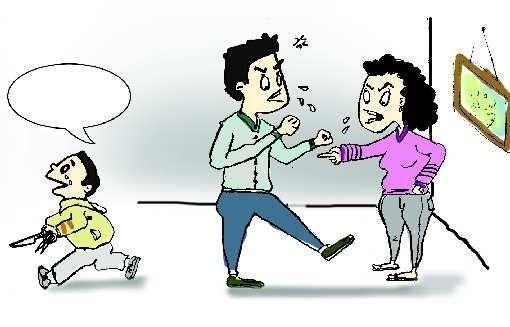 情緒暴力也是一種家庭暴力 - 每日頭條
