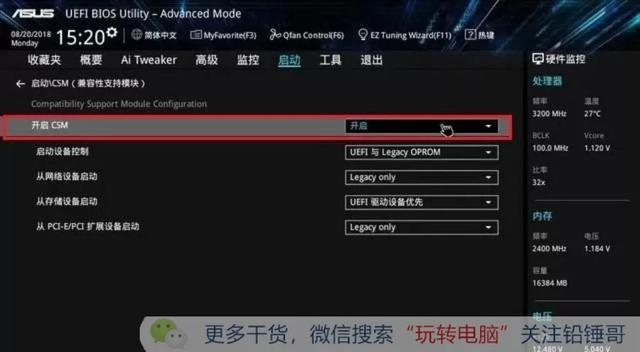 鉛錘哥:M.2固態硬碟安裝系統。這幾點絕不能忽略 Win7、Win10原來不一樣 - 每日頭條