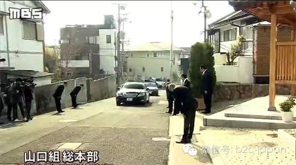 山口組成立100年紀念日。起底日本最大黑幫 - 每日頭條