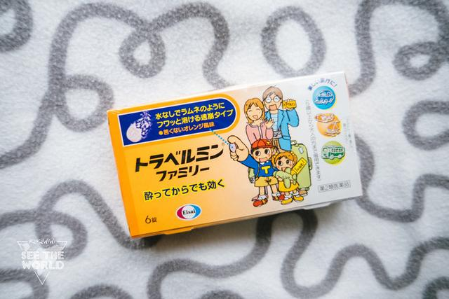 日本超嚴謹好用的藥品和保健品,大部分人都不知道,看完收藏吧! - 每日頭條