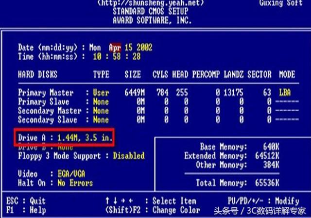 電腦開機總是提示按F1或者F2才能進入系統,開機總是卡住怎麼解決 - 每日頭條