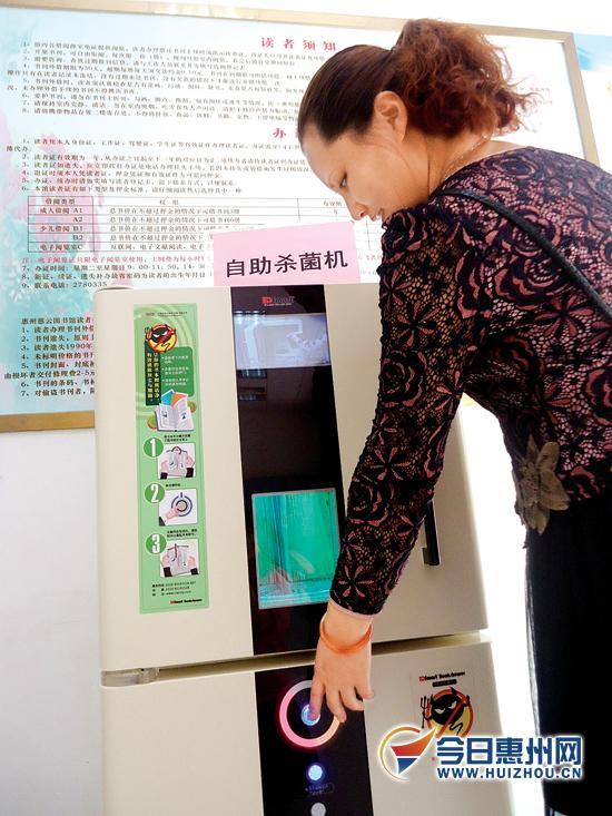 市民家中藏書可拿到惠州少兒圖書館殺菌消毒 - 每日頭條