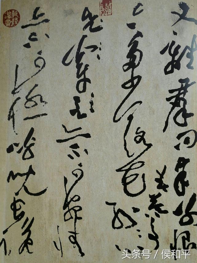 黃庭堅大草《李白憶舊遊詩卷》的高妙處 - 每日頭條