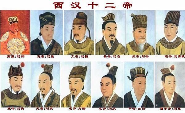 漢朝皇帝列表 盤點西漢東漢皇朝到底有哪些皇帝? - 每日頭條