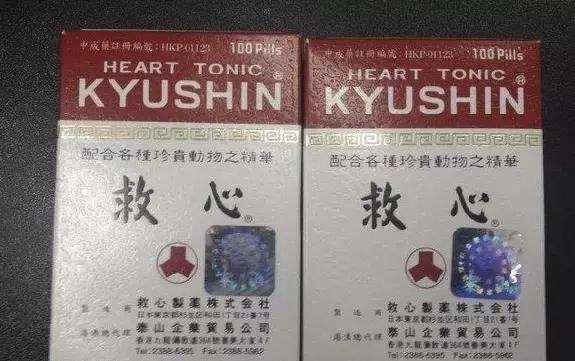 香港最好的藥竟然是這些 不看虧了 - 每日頭條