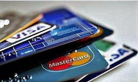 借記卡、貸記卡和信用卡有什麼區別? - 每日頭條