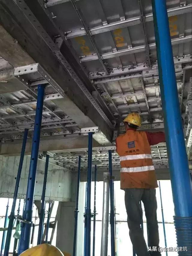 鋁模板體系全過程施工技術交底圖解,從測量放線到模板拆除! - 每日頭條