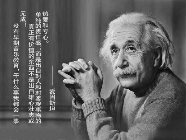 智商162分躋身天才界 伊朗11歲女孩IQ超過愛因斯坦 - 每日頭條
