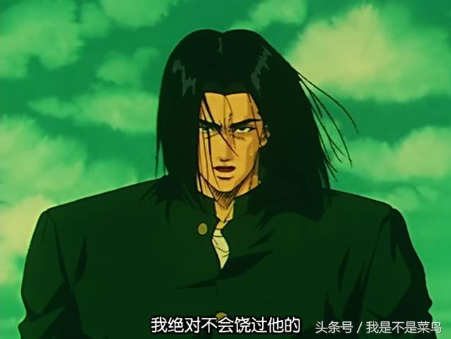 《灌籃高手》三井壽打架不行,為什麼還能當上湘北不良集團老大 - 每日頭條