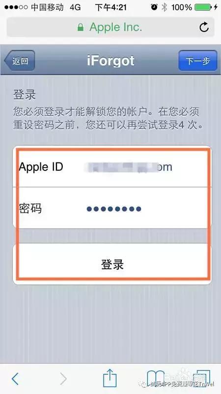 Apple ID被禁用怎麼解鎖 - 每日頭條