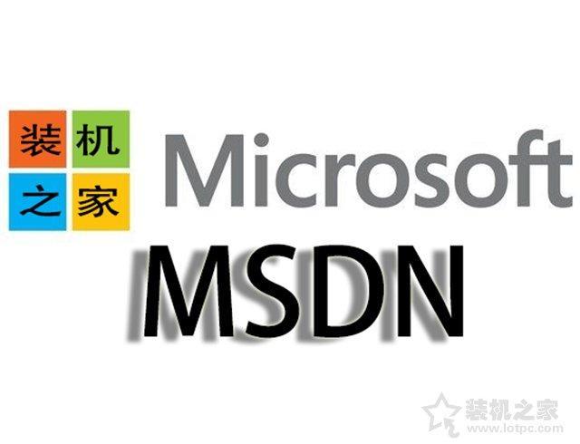 2019年微軟MSDN原版 Win10/7系統iso鏡像文件 - 每日頭條