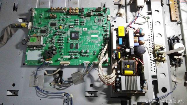 LG液晶電視RT-37LZ55電源板故障維修 - 每日頭條