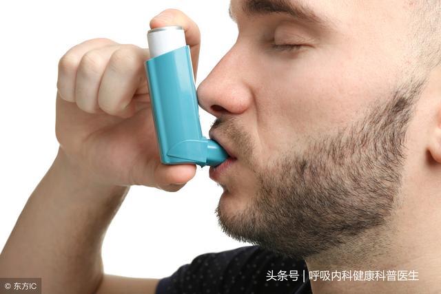 慢阻肺患者穩定期如何治療最好?口服用藥還是吸入用藥? - 每日頭條