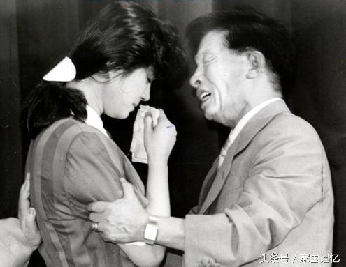 揭秘製造韓國客機驚天空難的朝鮮美女間諜 - 每日頭條