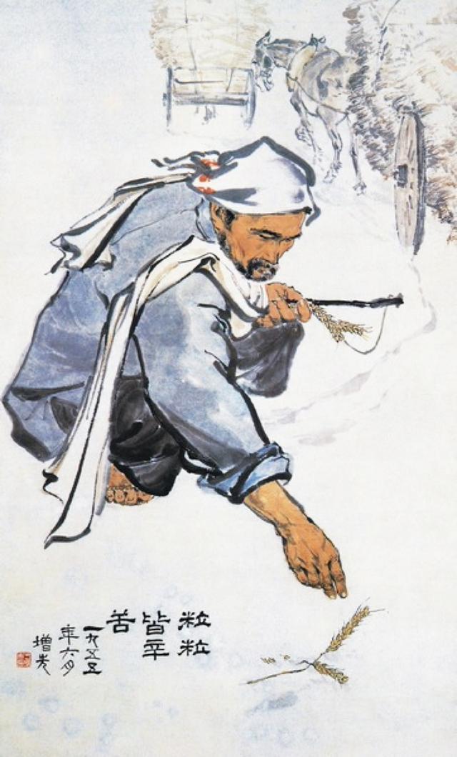 當代「浙派」中國畫的興起 - 每日頭條