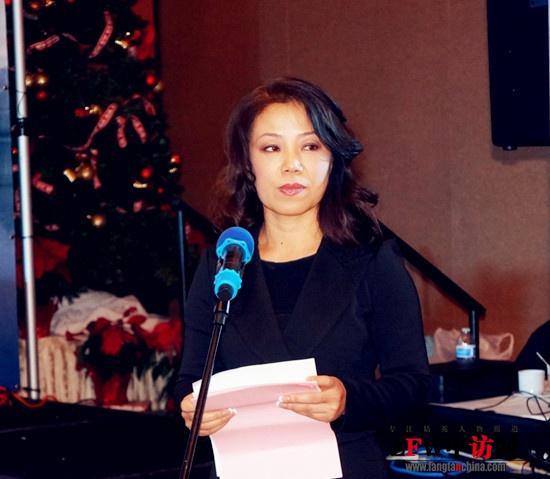 專訪美籍華人、著名律師郝琦博士:認準了目標就出發 - 每日頭條