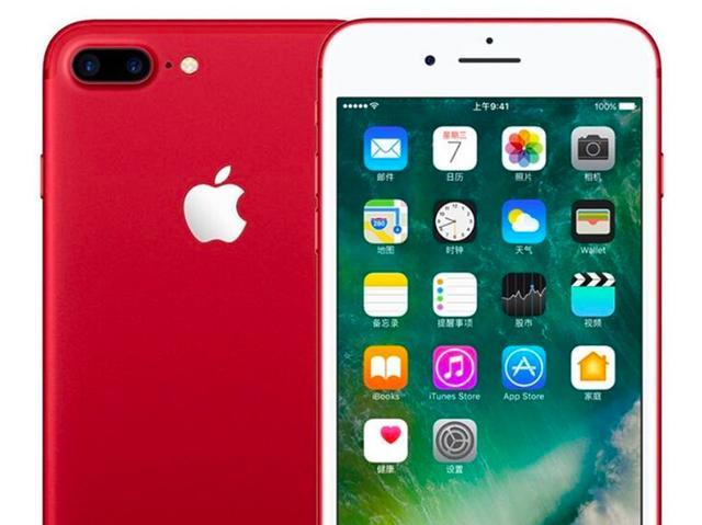 蘋果手機別亂買。2019這4款iPhone才是最佳選擇。用過都說好! - 每日頭條