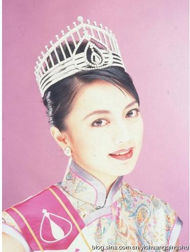 扒一扒歷屆香港小姐冠軍之生存現狀 - 每日頭條