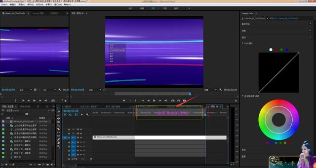 七大電影(視頻)剪輯軟體。看看你知道幾個! - 每日頭條