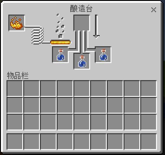 新しい Minecraft 釀造臺 - マインクラフトの最高のアイデア