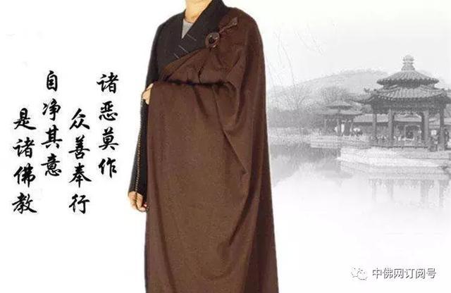 佛教中的衣服你都認識嗎? - 每日頭條