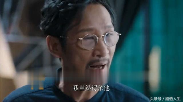 《獵毒人》楚瑩比楚天南還狠,藍冰不要了? - 每日頭條