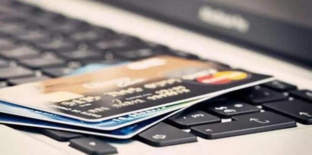 信用卡可以轉帳嗎?信用卡可以轉帳給別人嗎? - 每日頭條