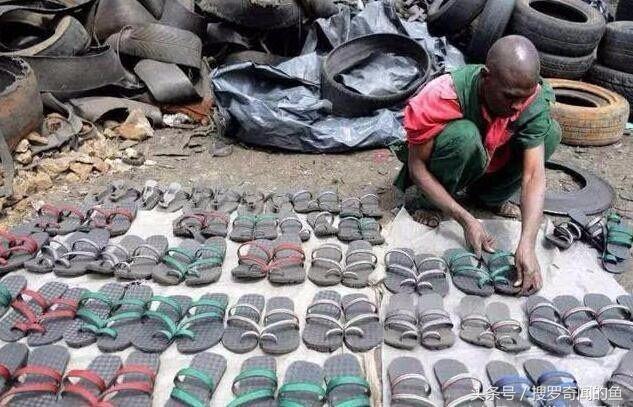 非洲人用廢舊輪胎做鞋子。一雙經竟然能穿十年 - 每日頭條