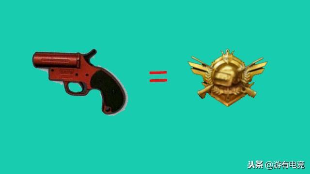 刺激戰場:如果一把槍代表一個段位,M4是青銅,戰神的代表槍是它 - 每日頭條