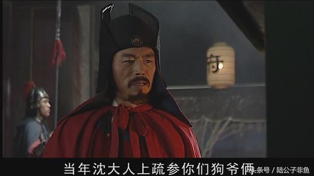 大明王朝1566中的沈煉——一個沒有出現的人 - 每日頭條