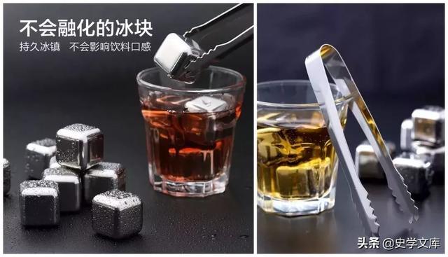 「304鋼冰」一炮而紅。夏天喝啤酒再也不用放冰塊了。冰爽又衛生 - 每日頭條