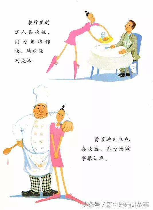 「糖蟲媽媽繪本故事」大腳丫跳芭蕾。寶寶們最愛聽的睡前故事 - 每日頭條