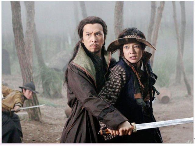 清朝保護皇帝的宮廷禁軍是什麼部隊? - 每日頭條