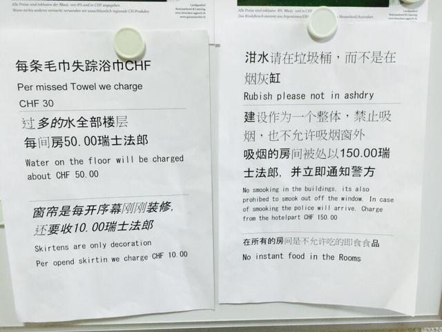 國外的逗逼中文神翻譯,我已經笑翻在廁所了 - 每日頭條