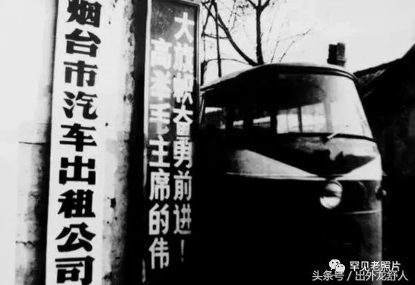 山東煙臺:七十年珍貴影像 見證百年芝罘城市變遷 - 每日頭條