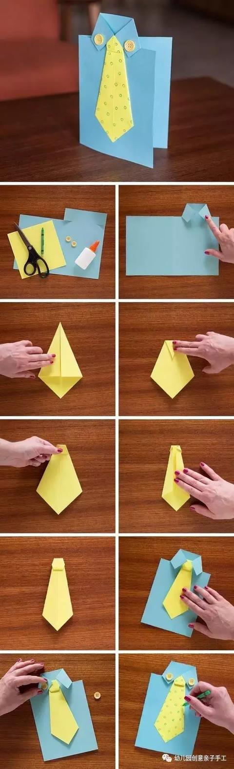 幼兒園創意卡紙手工教程:鯊魚愛心粘貼畫賀卡等。七個教程輕鬆學 - 每日頭條